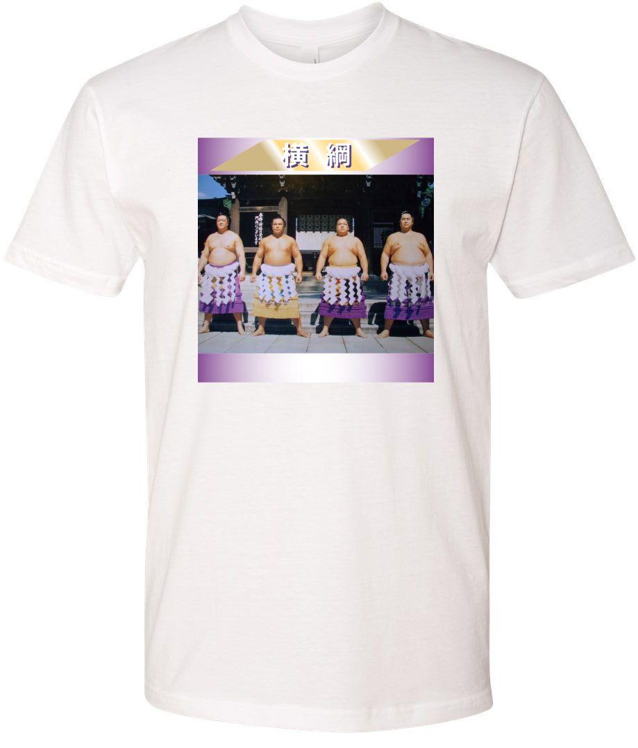 yokozuna tshirt