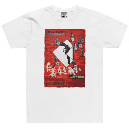 batlles-without-honor and humanity tshirt