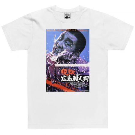 datsugoku tshirt
