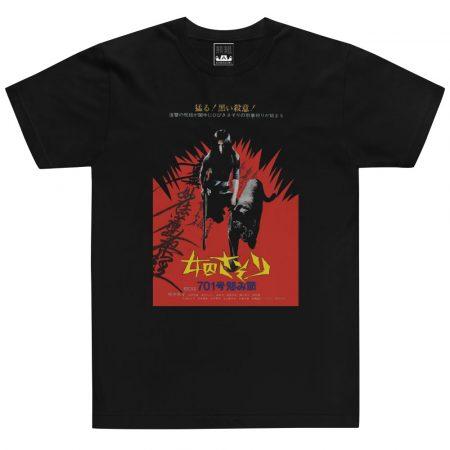 Female Prisoner Scorpion: 701's Grudge Song-black-tshirt