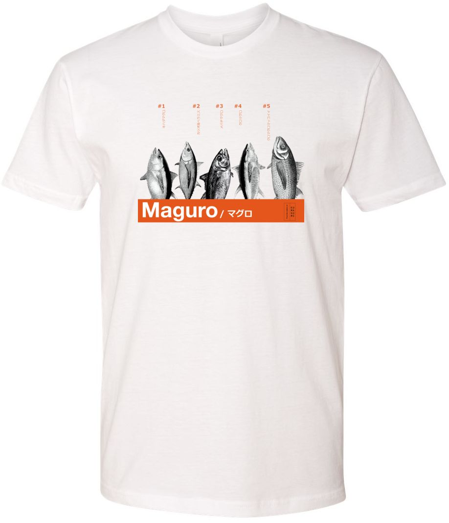 maguro x trainspotting tshirt