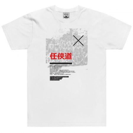 ninkyodo tshirt