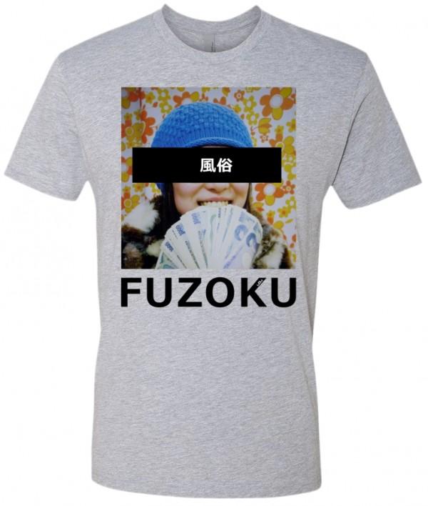 fuzoku grey