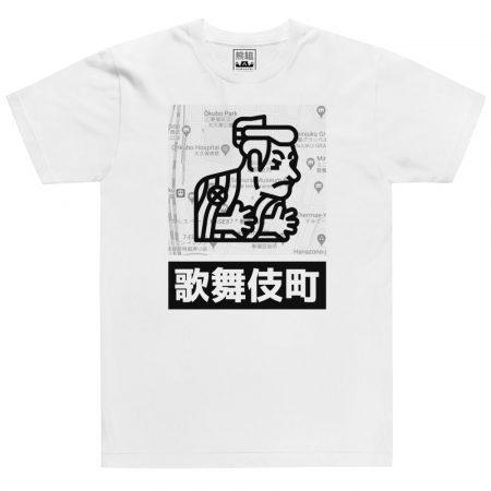 kabukicho-white-t-shirt