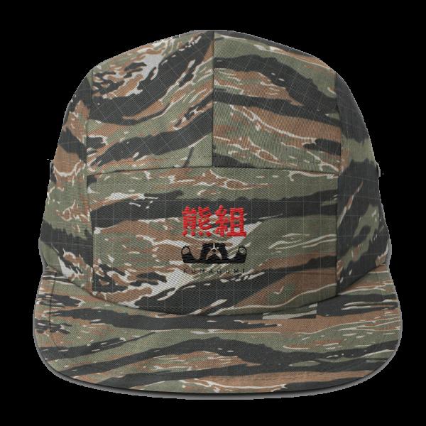 Green-Tiger-Camo hat