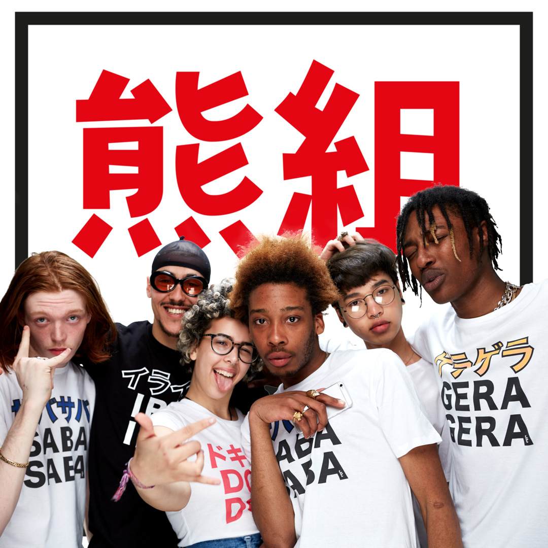 best japanese tshirt brand