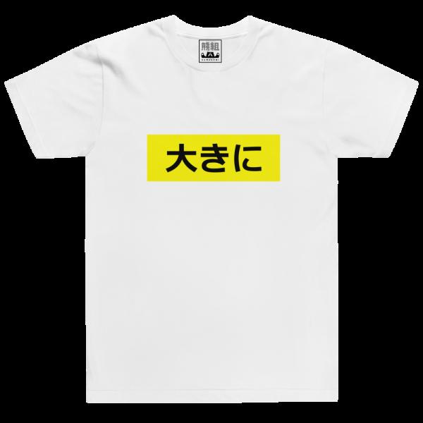 ookini tshirt
