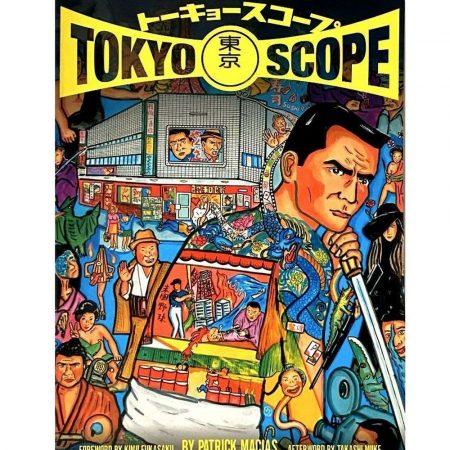 the-japanese-film-companion