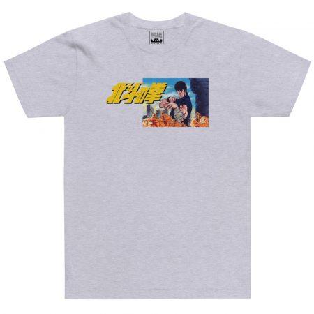 hokuto-no-ken-grey-tshirt