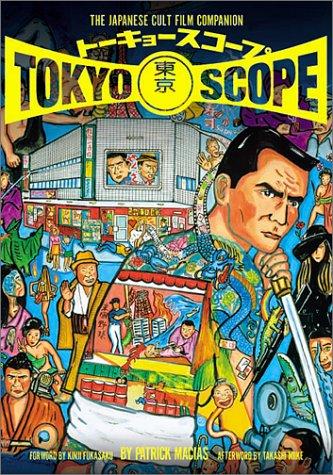 tokyoscope book