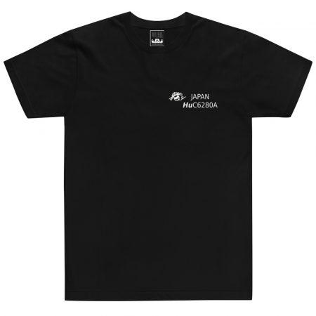 huc6280A-black-tshirt