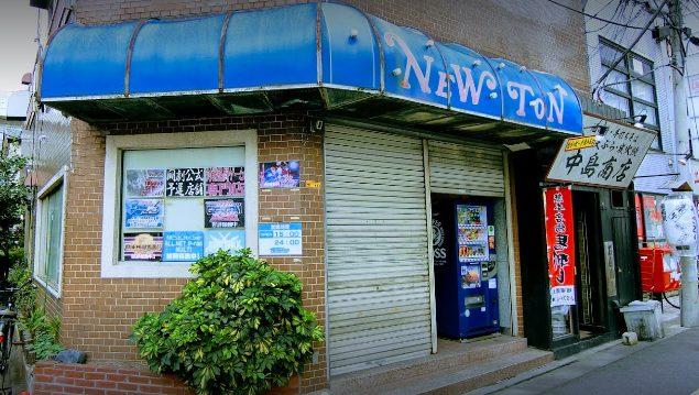 game newton tokyo